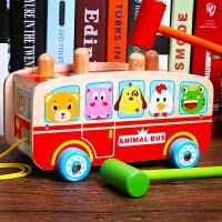 儿童打地鼠玩具幼儿智力大号宝宝敲击游戏机男女孩0-1-2周岁3岁6