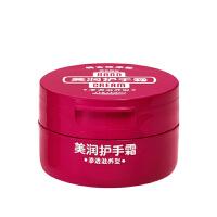 美润护手霜国内专柜行货版日本 Shiseido资生堂系列 尿素护手霜 护足霜 100g 深层滋养补水保湿