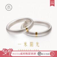 七月原创黄金990银戒指简约情侣对戒男女款戒指首饰 一米阳光 9# 单只
