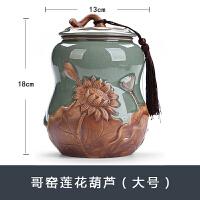 茶叶罐 哥窑汝密封罐青陶瓷存储物罐大小号茶叶包装盒生日礼物送父送长辈领导SN3783