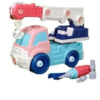 大号儿童可拆装玩具男孩玩具女孩拼组装车螺丝刀工具圣诞礼物儿童节礼物