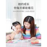 智力快车 智能婴幼儿童点读笔早教机0-3-6岁英语书玩具故事机