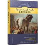 有声双语经典:希腊神话和传说(美国教育专家精心编写,随书附赠英文有声书)