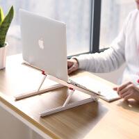 笔记本电脑支架托桌面增高架子散热抬高支撑底座便携颈椎手提