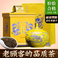 金骏眉红茶 2017秋茶武夷山红茶茶叶散装 *陶瓷罐礼盒装360克
