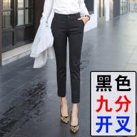 西装裤女九分裤秋装女2018新款小脚女裤休闲裤职业工装裤裤子女夏 X