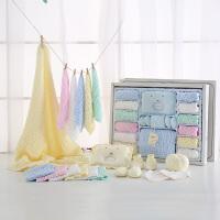 新生儿礼盒物纯棉套装初生婴儿用品宝宝泡泡纱布浴巾