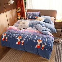 娇帛JIAOBO床上用品牛奶绒四件套被套被罩枕套