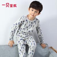 一贝皇城男童内衣套装儿童中大童小孩两件套2017秋冬新款韩版冬潮