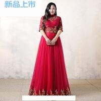新娘敬酒服2018夏季中袖立领大码胖mm结婚礼服回门服长款红色