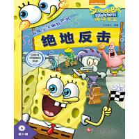 【全新直发】海绵宝宝疯狂世界 第六辑 史蒂芬・海伦伯格 9787514216752 文化发展出版社