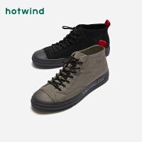 【限时特惠 1件4折】热风潮流时尚男士休闲鞋简约八点厚底工装鞋潮H45M9101