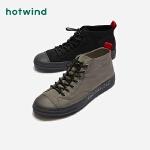 热风潮流时尚男士休闲鞋简约八点厚底工装鞋潮H45M9101