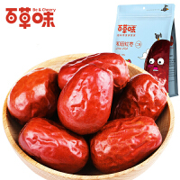 【百草味】红枣 新疆若羌灰枣 200gx2袋