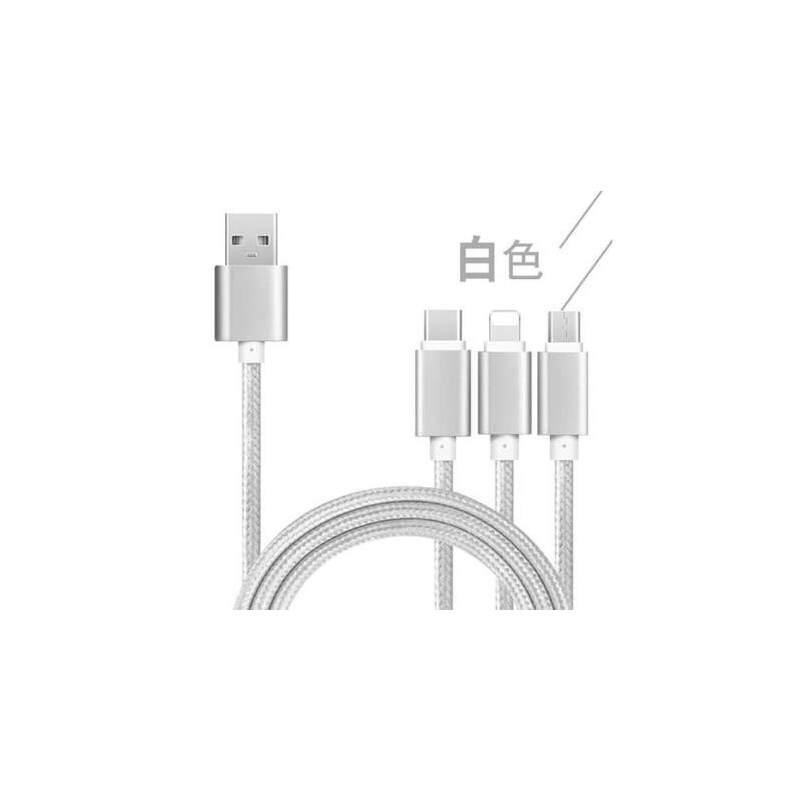 数据线三合一充电线器一拖三手机快充苹果安卓三头多头二合一多功能华为一拖二多用车载5a快冲3usb三用