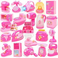 六一儿童节520抖音同款儿童过家家厨房玩具仿真迷你电动小洗衣机化妆刷清洗机520礼物母亲节