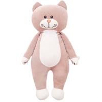 毛绒公仔娃娃送女生 毛绒玩具可爱猫大号玩偶抱枕公仔小猫咪布娃娃女孩生日礼物送女友
