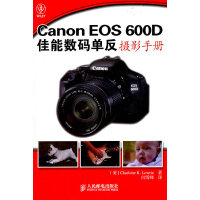 "Canon EOS 600D佳能数码单反摄影手册(世界知名出版公司Wiley畅销图书系列""摄影手册""之器材篇,玩转Ca"