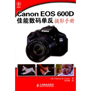 "Canon EOS 600D佳能数码单反摄影手册(世界知名出版公司Wiley畅销图书系列""摄影手册""之器材篇,玩转Canon EOS 600D就看着一本)"