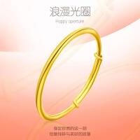 周大福 珠宝首饰足金黄金手镯(工费:518计价)F170291