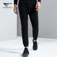 七匹狼针织裤 青年男士时尚针织运动休闲裤子男装