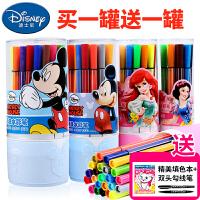 迪士尼正版36色水彩笔套装24色可水洗彩色笔初学者用12色无毒手绘画画笔儿童幼儿园小学生学生文具用品批发