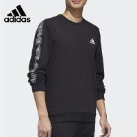 Adidas阿迪达斯男装秋季新款圆领套头衫串标运动服卫衣GD5448
