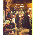 FOODS OF ISRAEL TODAY, THE(ISBN=9780679451075) 英文原版