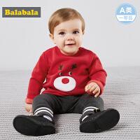 巴拉巴拉婴儿套装宝宝衣服裤子新生儿秋冬2017新款加绒长袖两件套