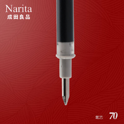 成田笔芯0.5MM三色可选适用大部分本店产品型号70