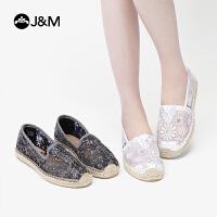 【爆款推荐】jm快乐玛丽2019春季新款潮平底网布镂空透气渔夫鞋女帆布鞋