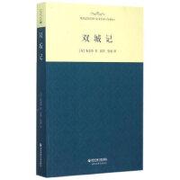 双城记(名家名译全译本)狄更斯;张玲,张扬西安交通大学出版社9787560575704