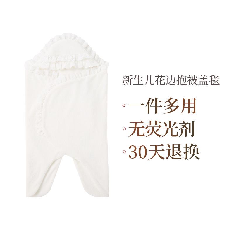 【网易严选 好货直降】亲肤超柔 新生儿花边抱被(婴童) 被子+睡袋,一件多用