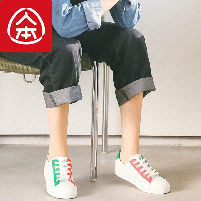人本帆布鞋女春季2019新款百搭韩版小白鞋ulzzang原宿学生运动鞋