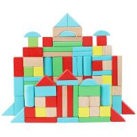 积木玩具男孩3-6周岁儿童早教女孩大块木制彩虹积木
