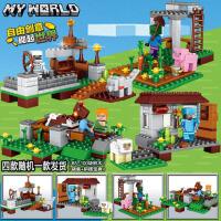 儿童玩具男孩图幻影忍者10岁宝宝礼物 兼 容 乐高积木我的世界拼装