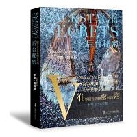 正版全新 后台秘密:维多利亚的秘密时尚秀十年后台掠影