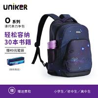 【限�r��】UNIKER初高中小�W生��包女3-6年�大容量男�和��p便�p��p肩背包