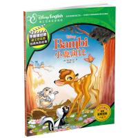 不能错过的迪士尼双语经典电影故事(官方完整版):小鹿斑比