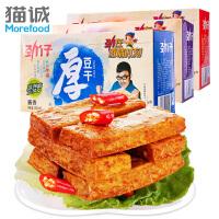 劲仔厚豆干500g小包装 休闲零食小吃豆腐干麻辣豆 湖南特产