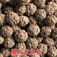 尼泊尔大金刚菩提子通货4四5五6六瓣散珠原籽批�l男士手串108按斤