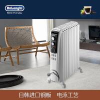 Delonghi/德龙 TRD41020T火龙4家用10片电热油汀取暖器双层高效制暖 散热表面