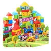 1-2周岁男女孩子宝宝积木玩具木质大颗粒积木