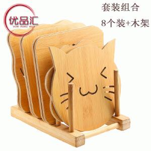 优品汇 置物架 创意卡通木质隔热垫餐桌防滑锅垫碗垫子竹木大号可爱茶杯垫碗垫厨具收纳储物整理架厨房用品