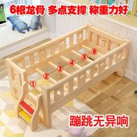 大床实木婴儿小床 儿童床单人床带护栏男孩女孩公主床边床加宽拼接