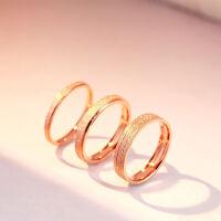 情侣戒指指环对戒玫瑰金钛钢戒指婚戒情人节礼物