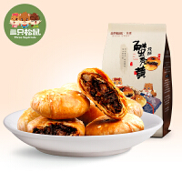 【三只松鼠_蟹壳黄烧饼150gx2袋】梅干菜扣肉酥烧饼