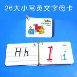 英文字母卡片大小写闪卡教育大尺寸教材英语26个四线格