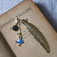 爱丽丝梦游仙境兔子周边饰品生日教师节礼物复古金色羽毛书签金属