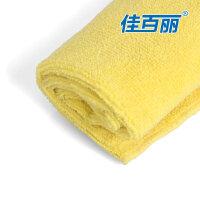 【支持礼品卡支付】佳百丽 汽车清洗清洁用 纤维吸水洗车毛巾擦车巾 30*30